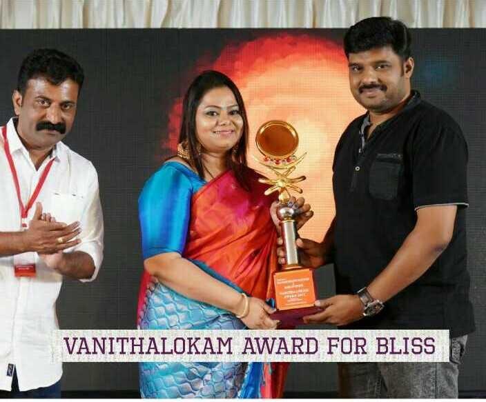2017 Vanithalokam Award